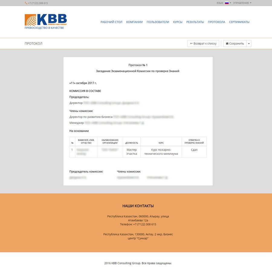 KBB Consulting Group